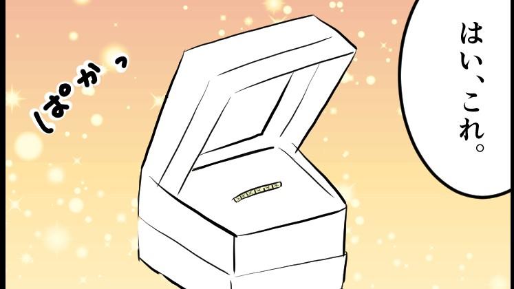 f:id:onigiri00onigiri:20200730185140j:plain