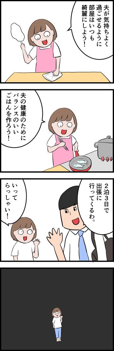 f:id:onigiri00onigiri:20200731220333j:plain