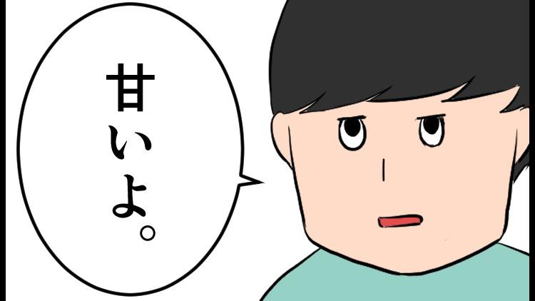f:id:onigiri00onigiri:20200802225502j:plain