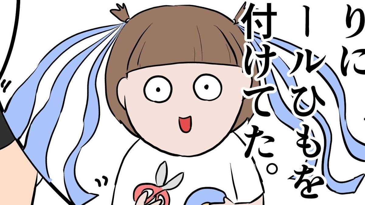 f:id:onigiri00onigiri:20200805173455j:plain