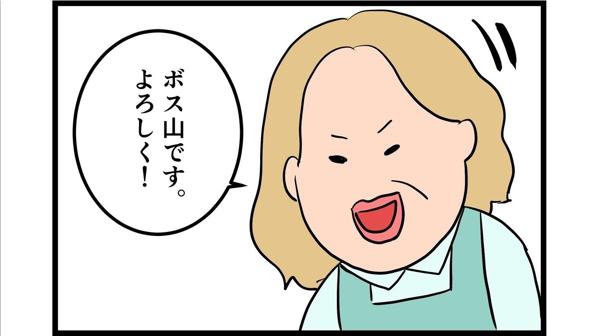 f:id:onigiri00onigiri:20200807184522j:plain