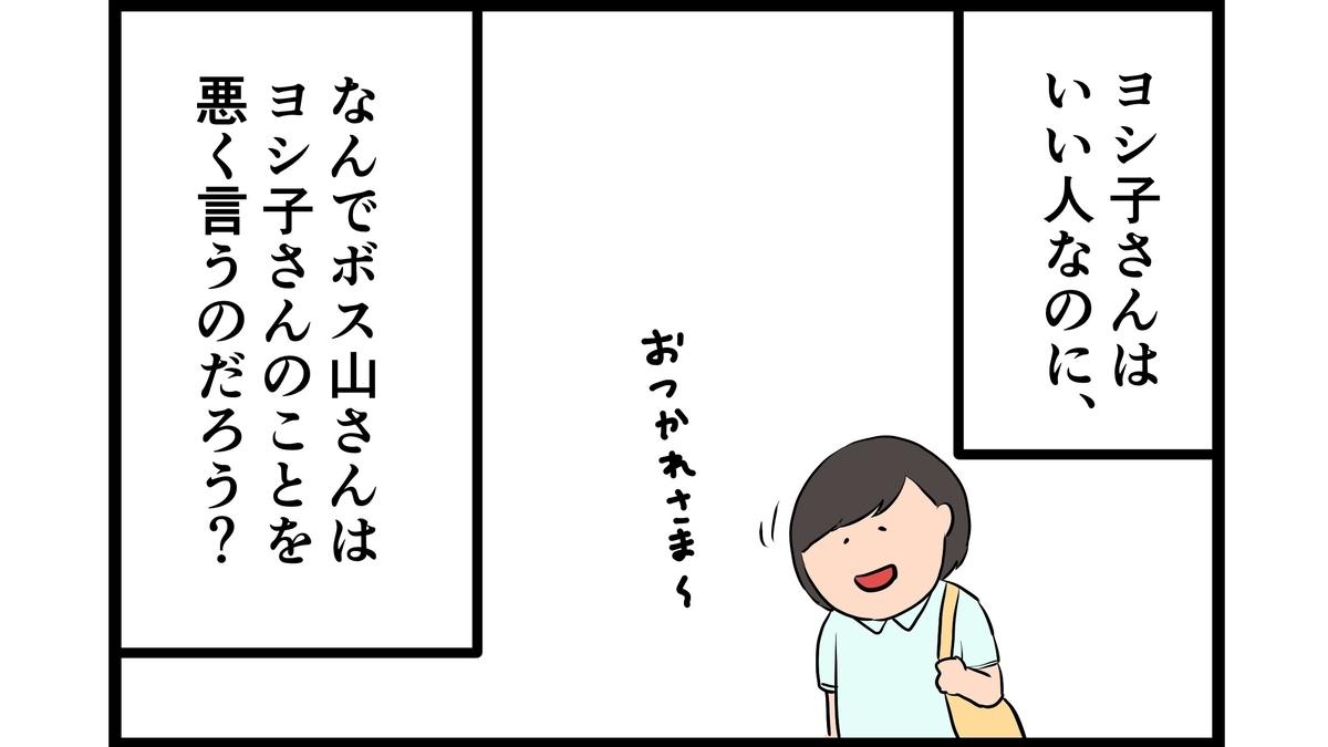 f:id:onigiri00onigiri:20200809201644j:plain