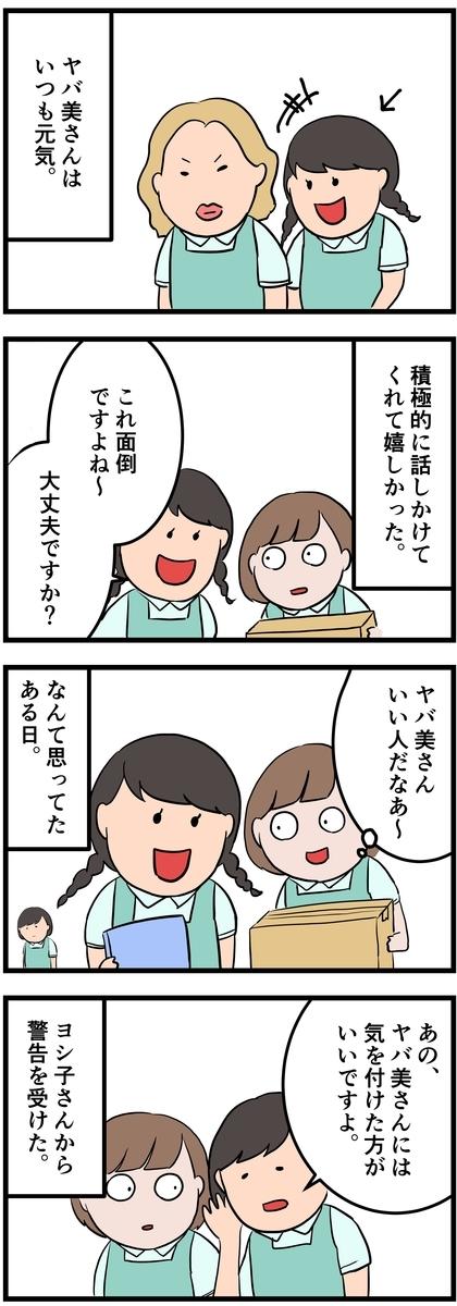 f:id:onigiri00onigiri:20200810220028j:plain