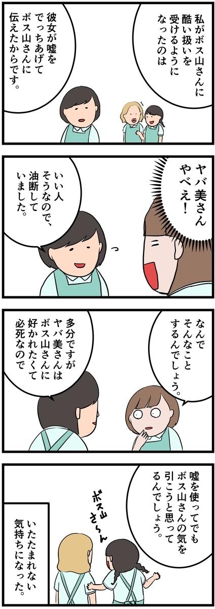 f:id:onigiri00onigiri:20200810220116j:plain