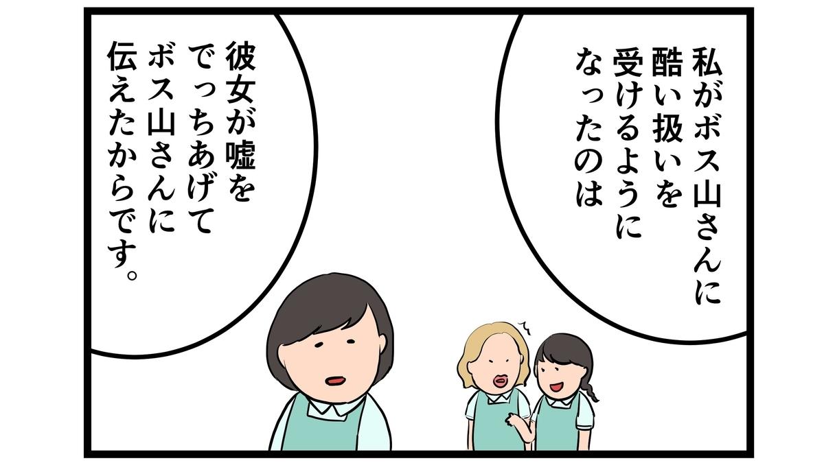 f:id:onigiri00onigiri:20200810220633j:plain
