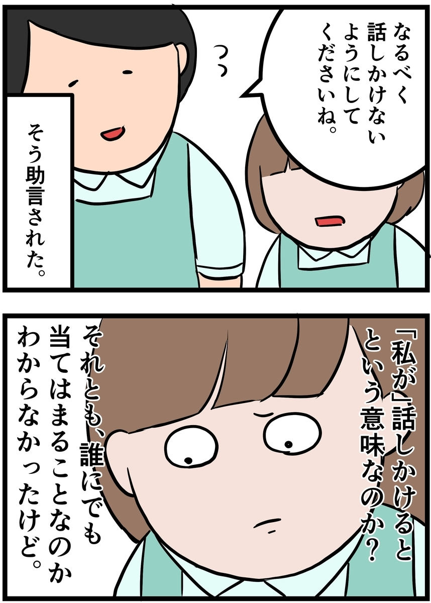 f:id:onigiri00onigiri:20200812211424j:plain