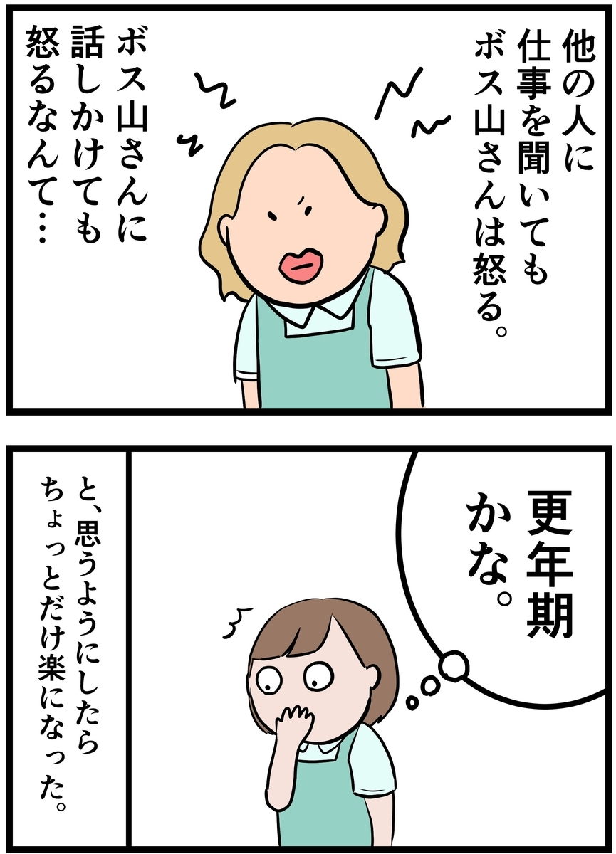 f:id:onigiri00onigiri:20200812211446j:plain
