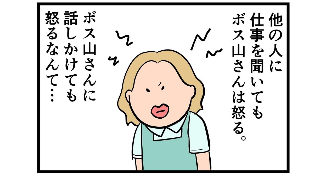 f:id:onigiri00onigiri:20200812211629j:plain