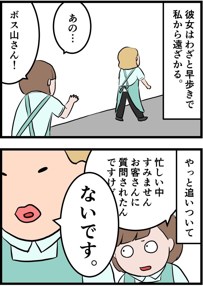 f:id:onigiri00onigiri:20200815195938j:plain