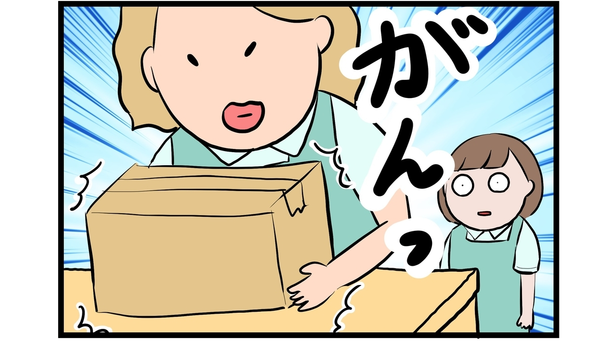 f:id:onigiri00onigiri:20200815200206j:plain