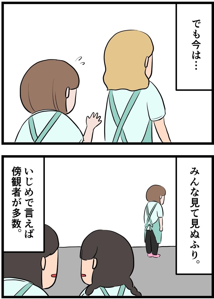 f:id:onigiri00onigiri:20200817183059j:plain