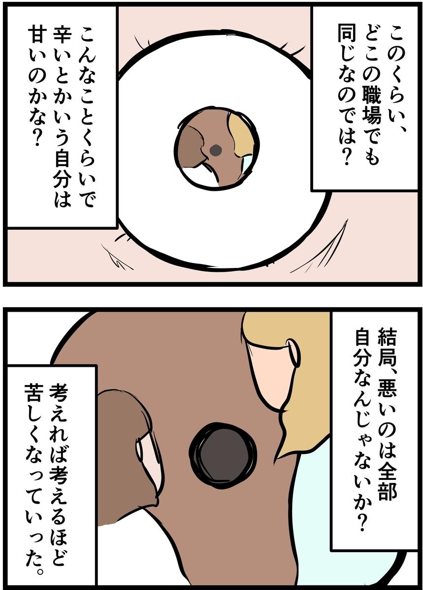 f:id:onigiri00onigiri:20200818182242j:plain