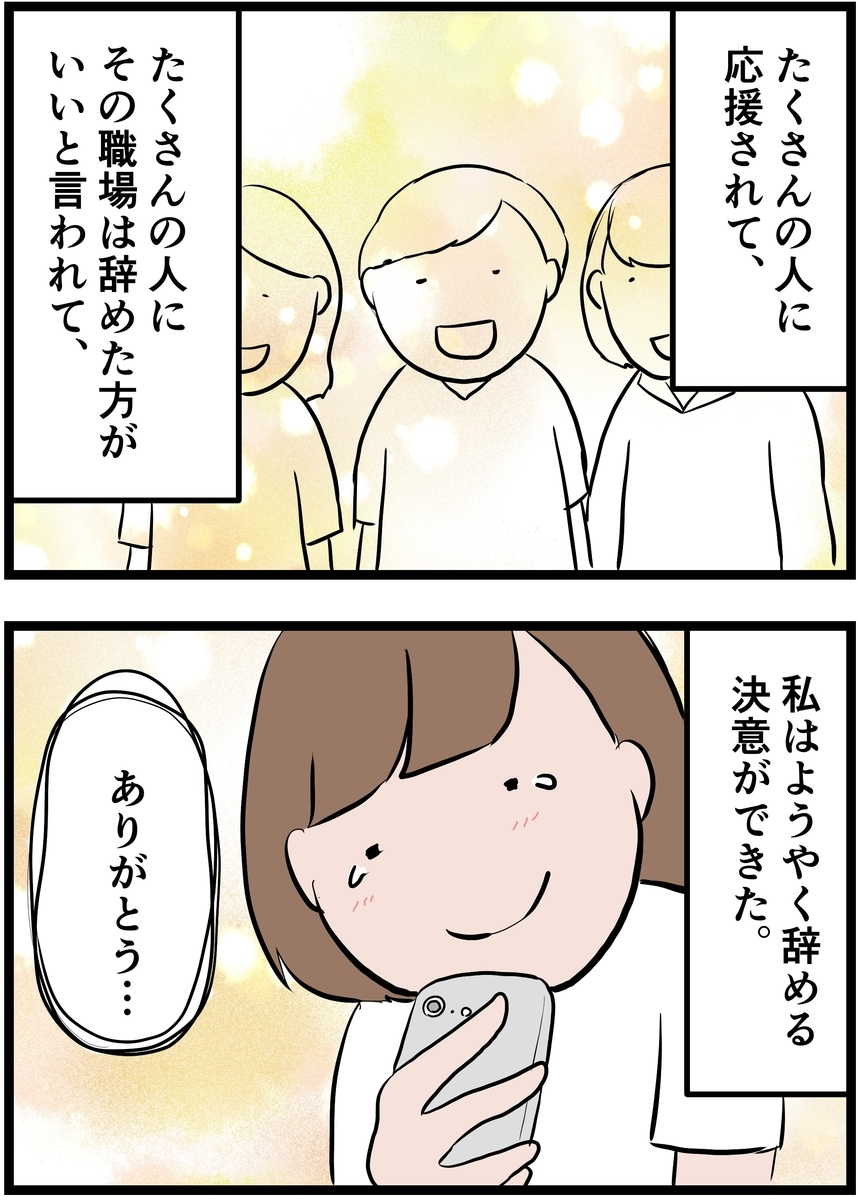 f:id:onigiri00onigiri:20200818182356j:plain
