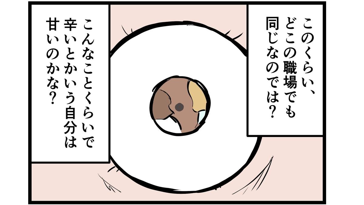 f:id:onigiri00onigiri:20200818182738j:plain