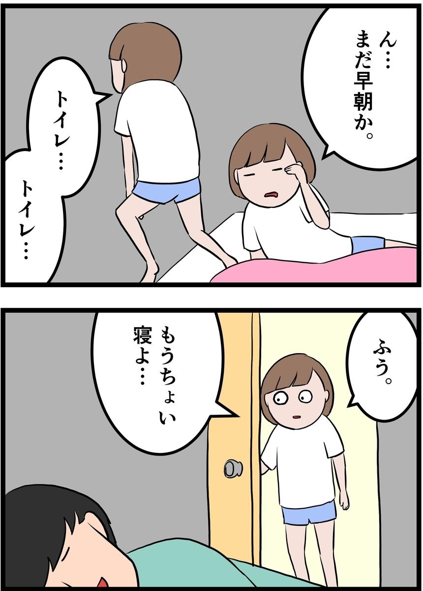 f:id:onigiri00onigiri:20200820190303j:plain