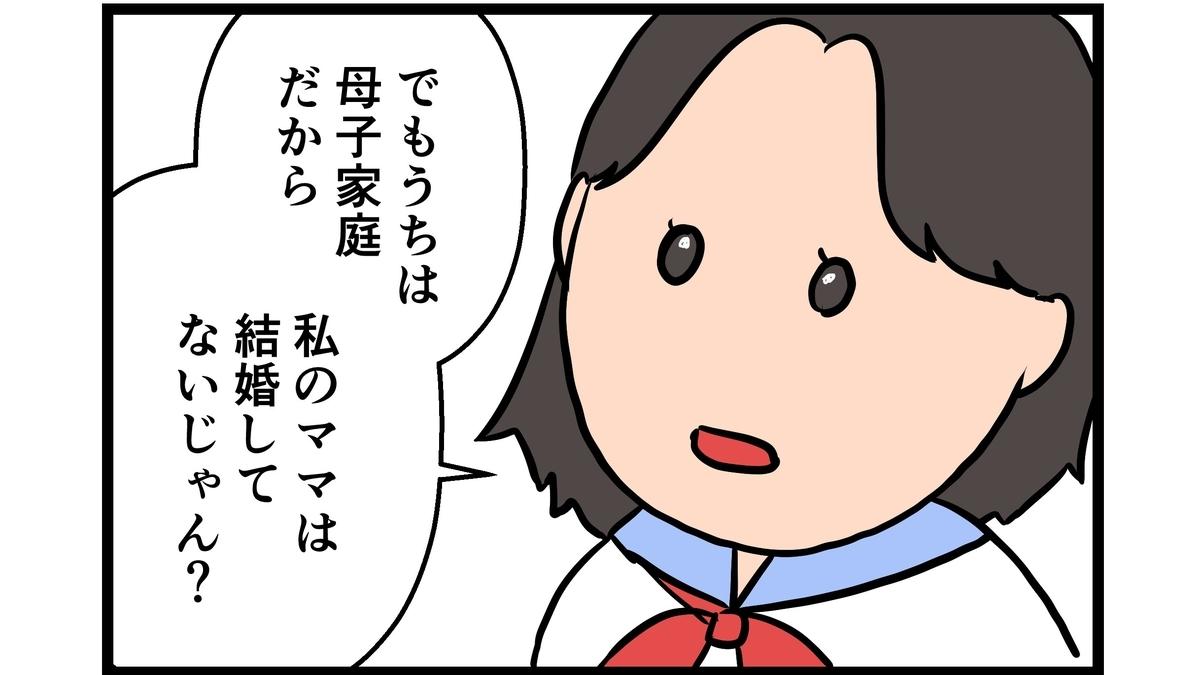 f:id:onigiri00onigiri:20200826171658j:plain