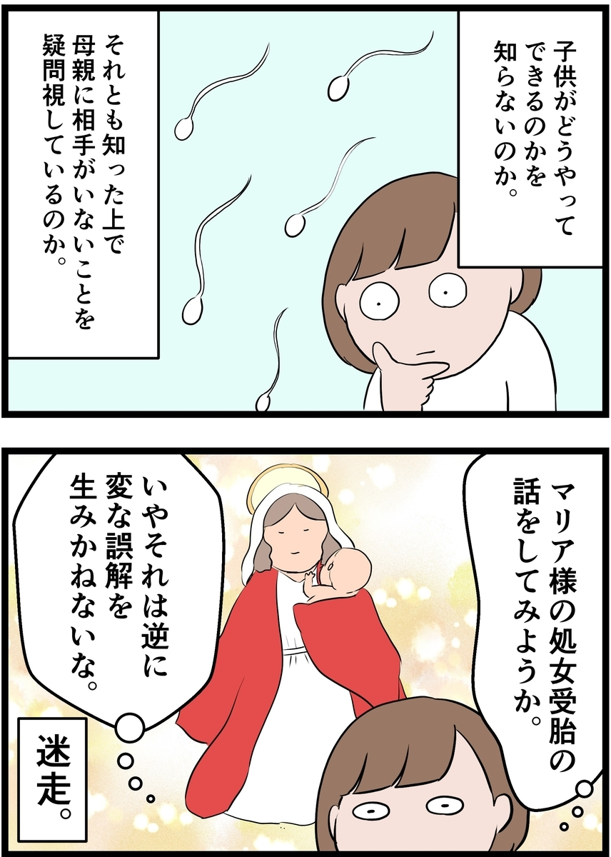 f:id:onigiri00onigiri:20200827173917j:plain
