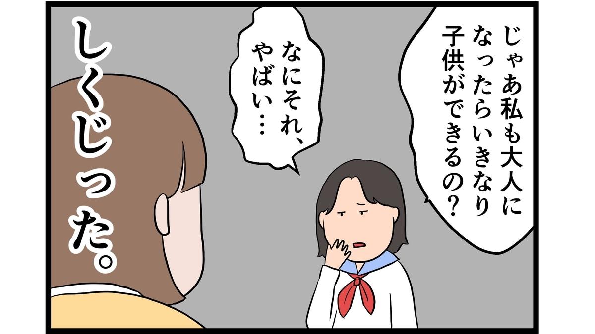 f:id:onigiri00onigiri:20200828175332j:plain