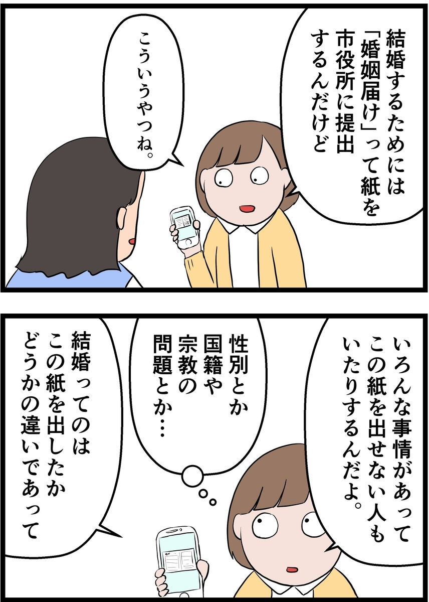 f:id:onigiri00onigiri:20200830212551j:plain