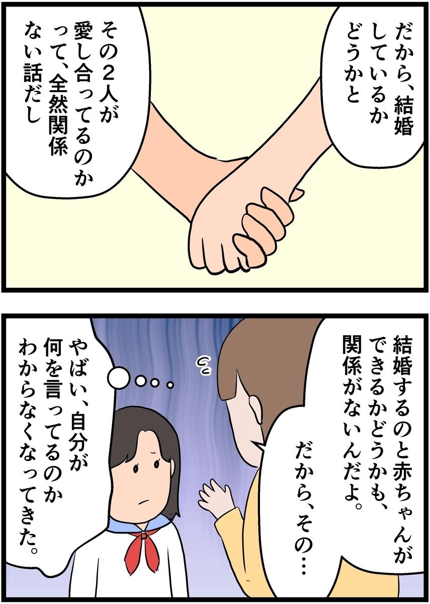 f:id:onigiri00onigiri:20200830212735j:plain