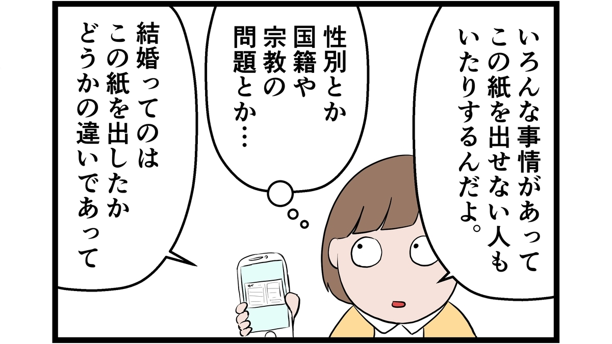 f:id:onigiri00onigiri:20200830213205j:plain