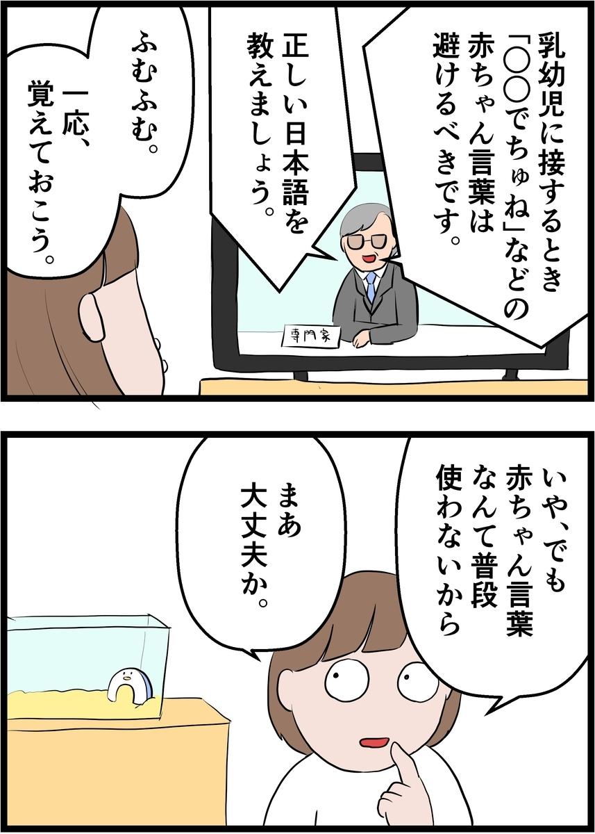 f:id:onigiri00onigiri:20200902192332j:plain