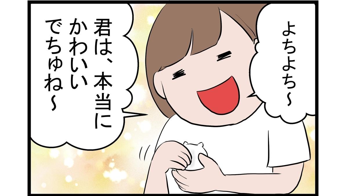 f:id:onigiri00onigiri:20200902203013j:plain