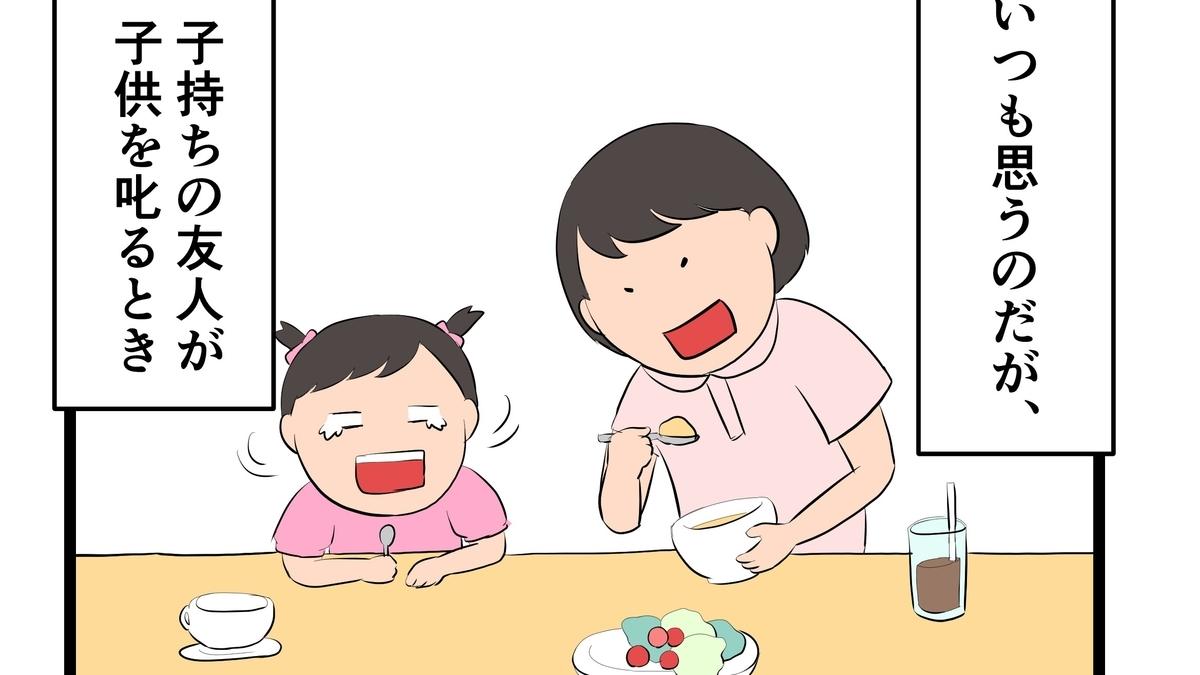 f:id:onigiri00onigiri:20200907190748j:plain