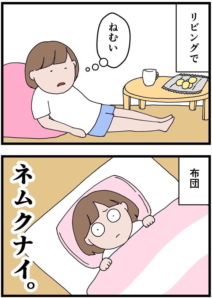 f:id:onigiri00onigiri:20200908171015j:plain