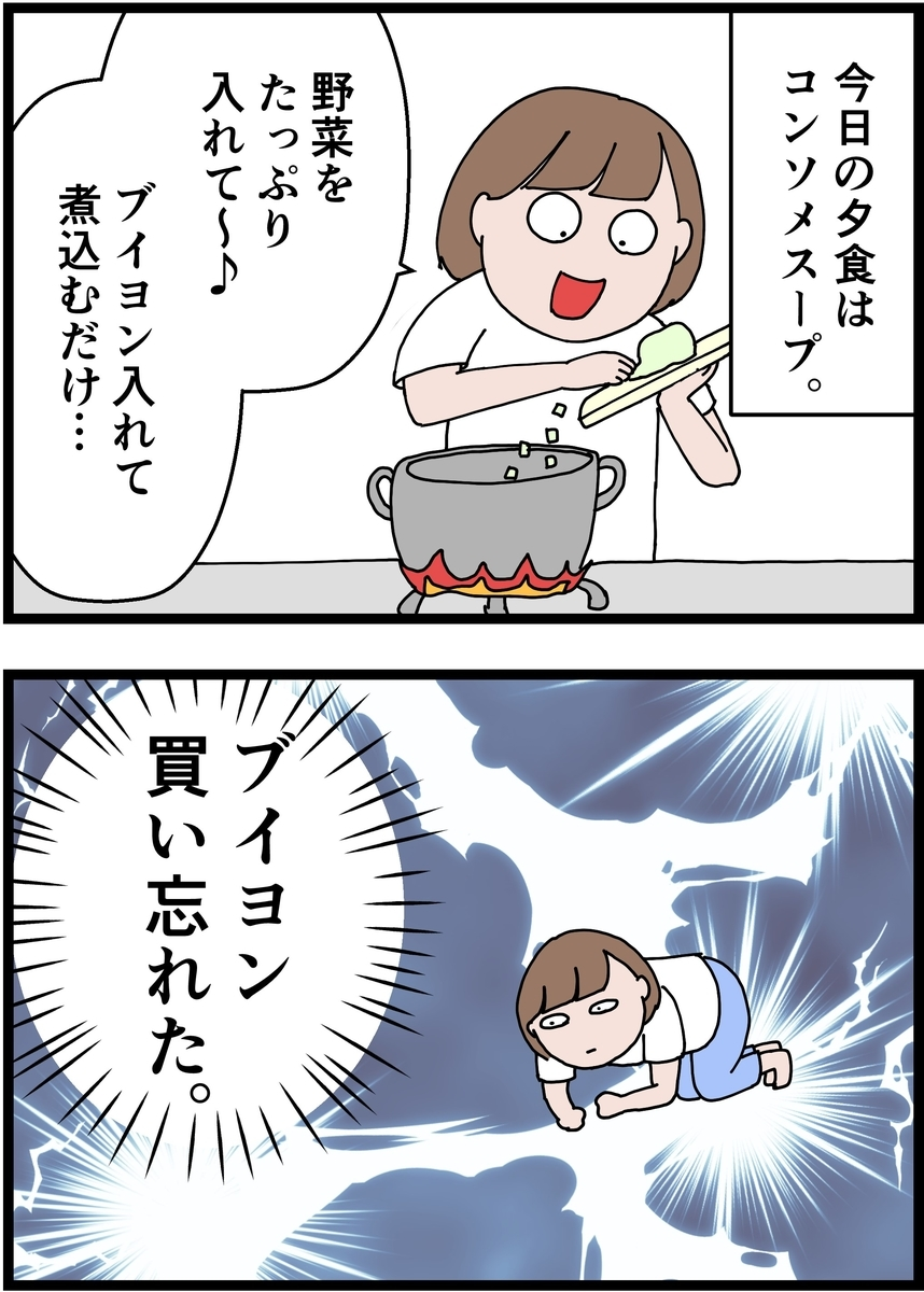 f:id:onigiri00onigiri:20200912200754j:plain