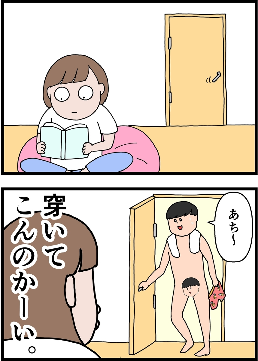 f:id:onigiri00onigiri:20200913185104j:plain