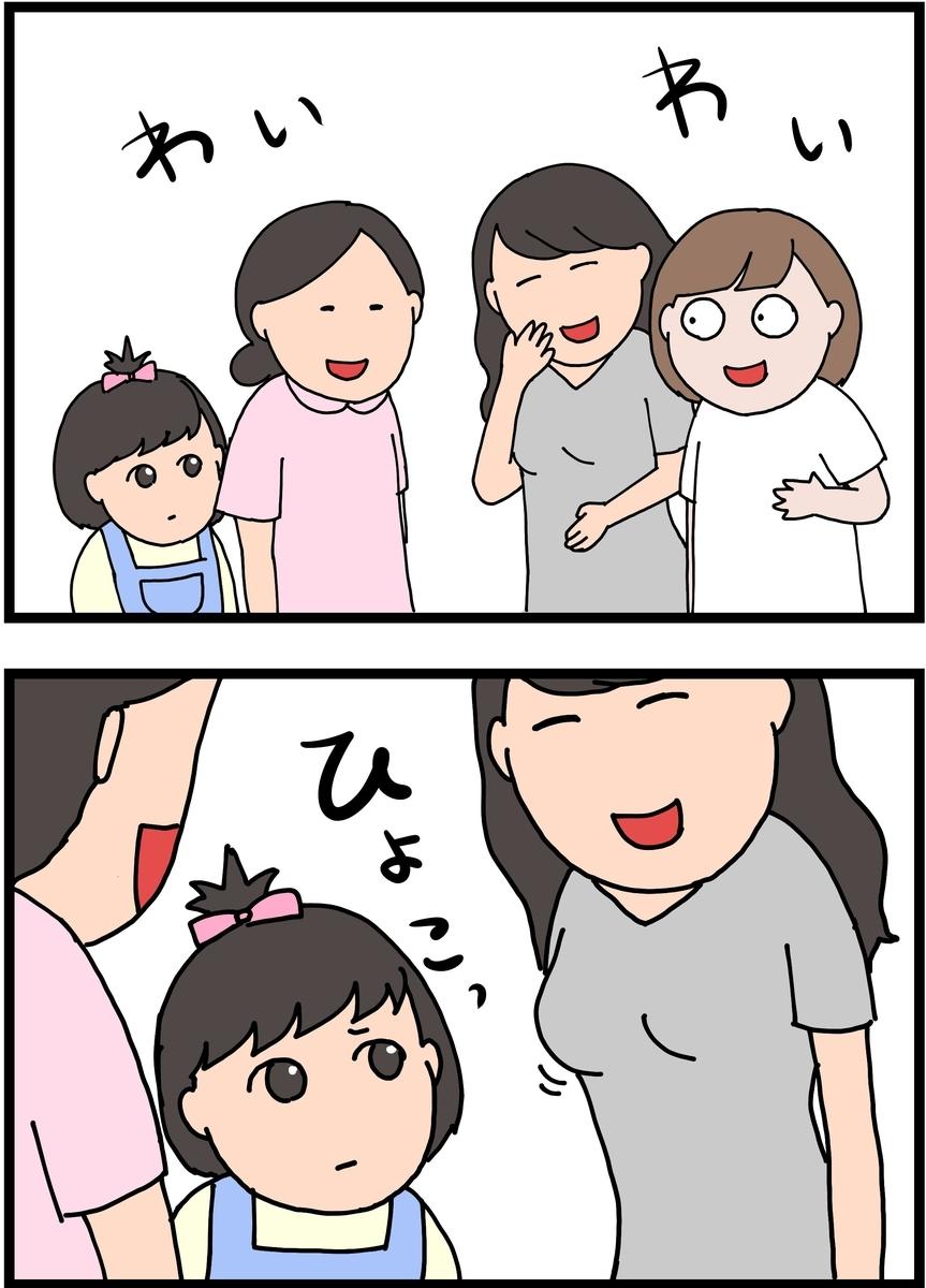 f:id:onigiri00onigiri:20201002163257j:plain
