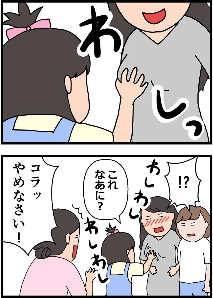 f:id:onigiri00onigiri:20201002163313j:plain