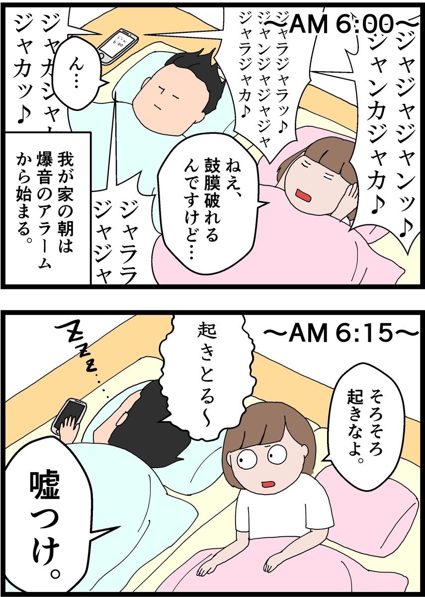 f:id:onigiri00onigiri:20201007191213j:plain
