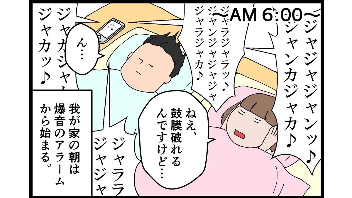 f:id:onigiri00onigiri:20201007192735j:plain