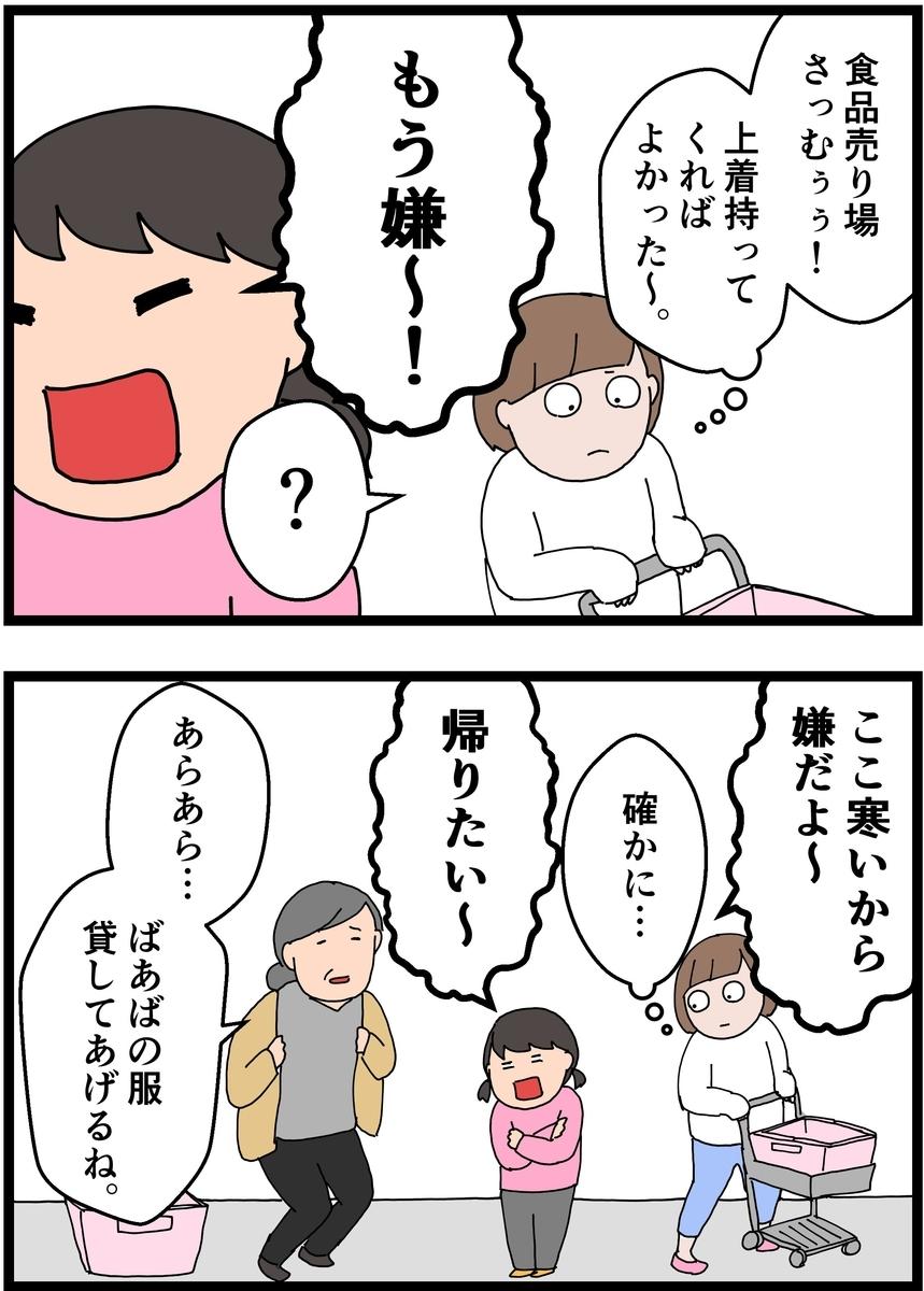 f:id:onigiri00onigiri:20201010215949j:plain