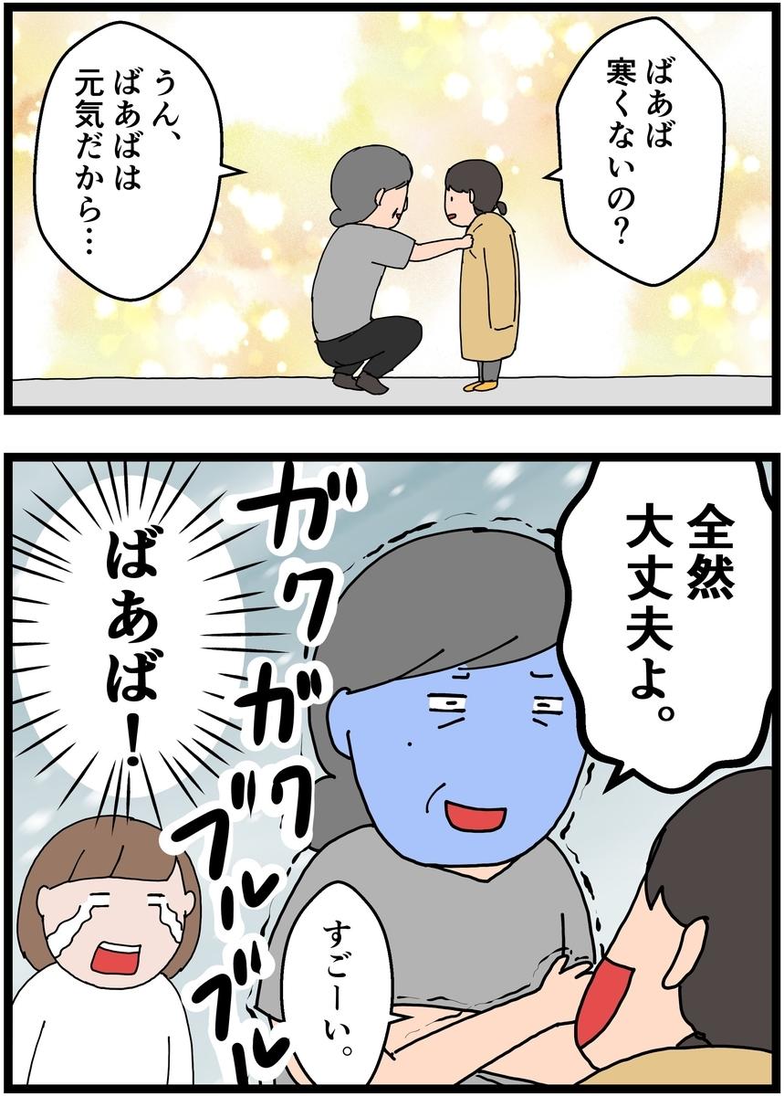 f:id:onigiri00onigiri:20201010220024j:plain