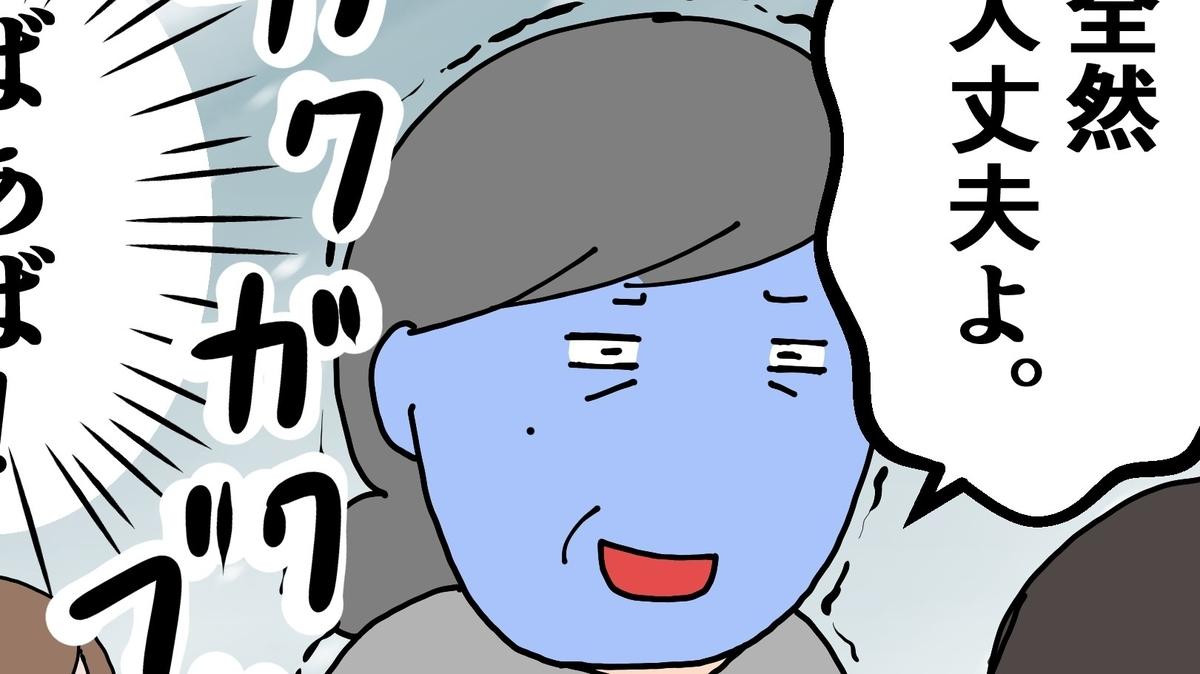f:id:onigiri00onigiri:20201010220150j:plain