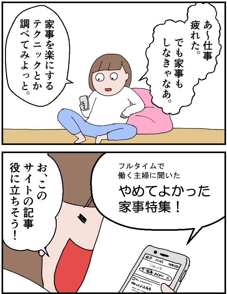 f:id:onigiri00onigiri:20201011192901j:plain