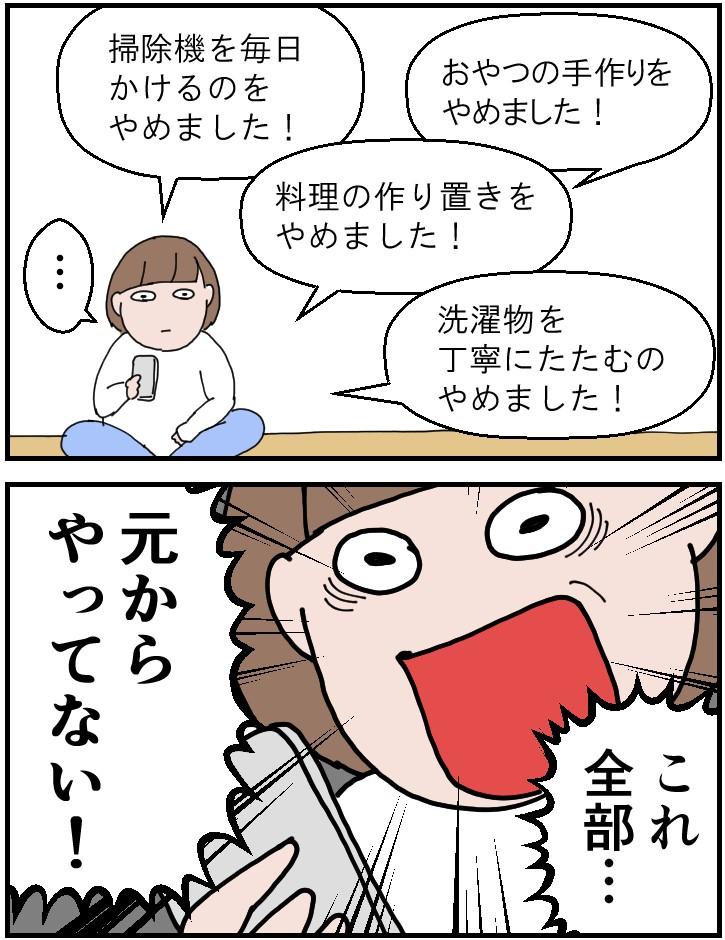 f:id:onigiri00onigiri:20201011192914j:plain