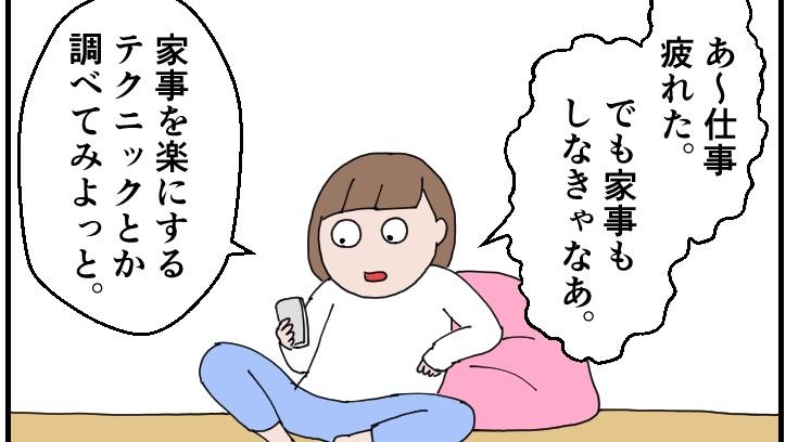f:id:onigiri00onigiri:20201011195233j:plain
