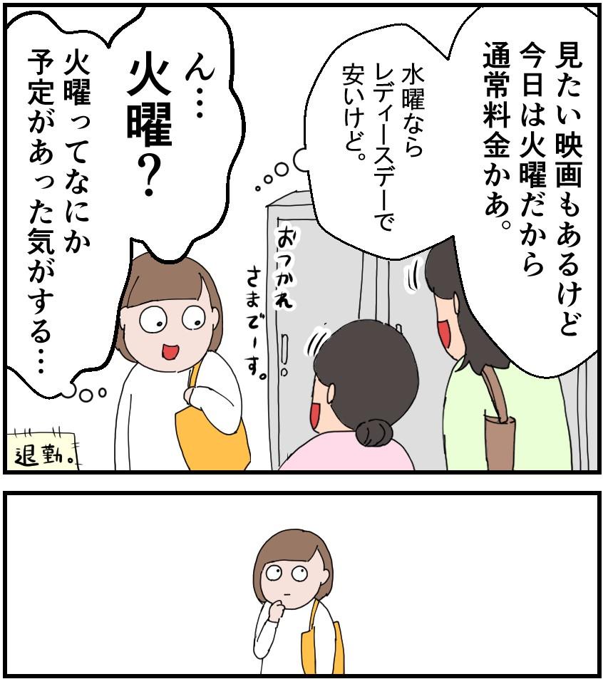 f:id:onigiri00onigiri:20201014225832j:plain