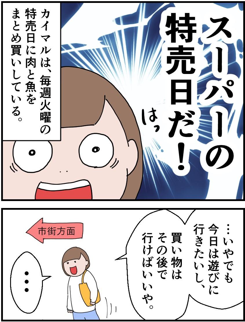 f:id:onigiri00onigiri:20201014225847j:plain