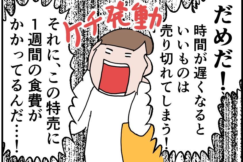 f:id:onigiri00onigiri:20201014231548j:plain