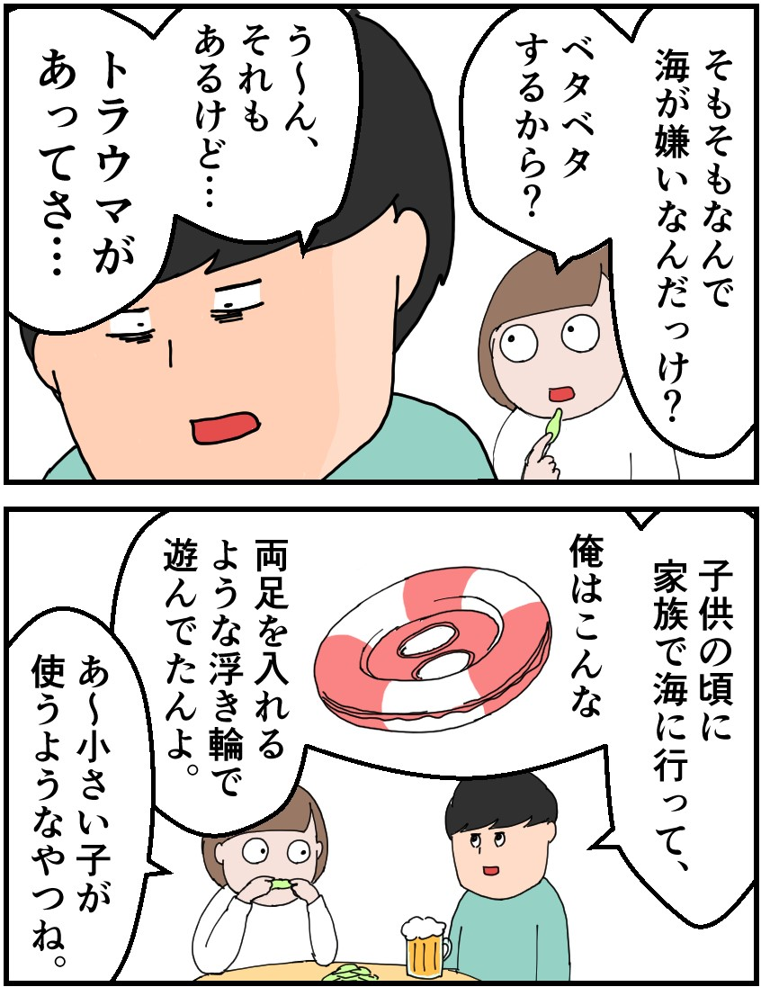 f:id:onigiri00onigiri:20201015205043j:plain