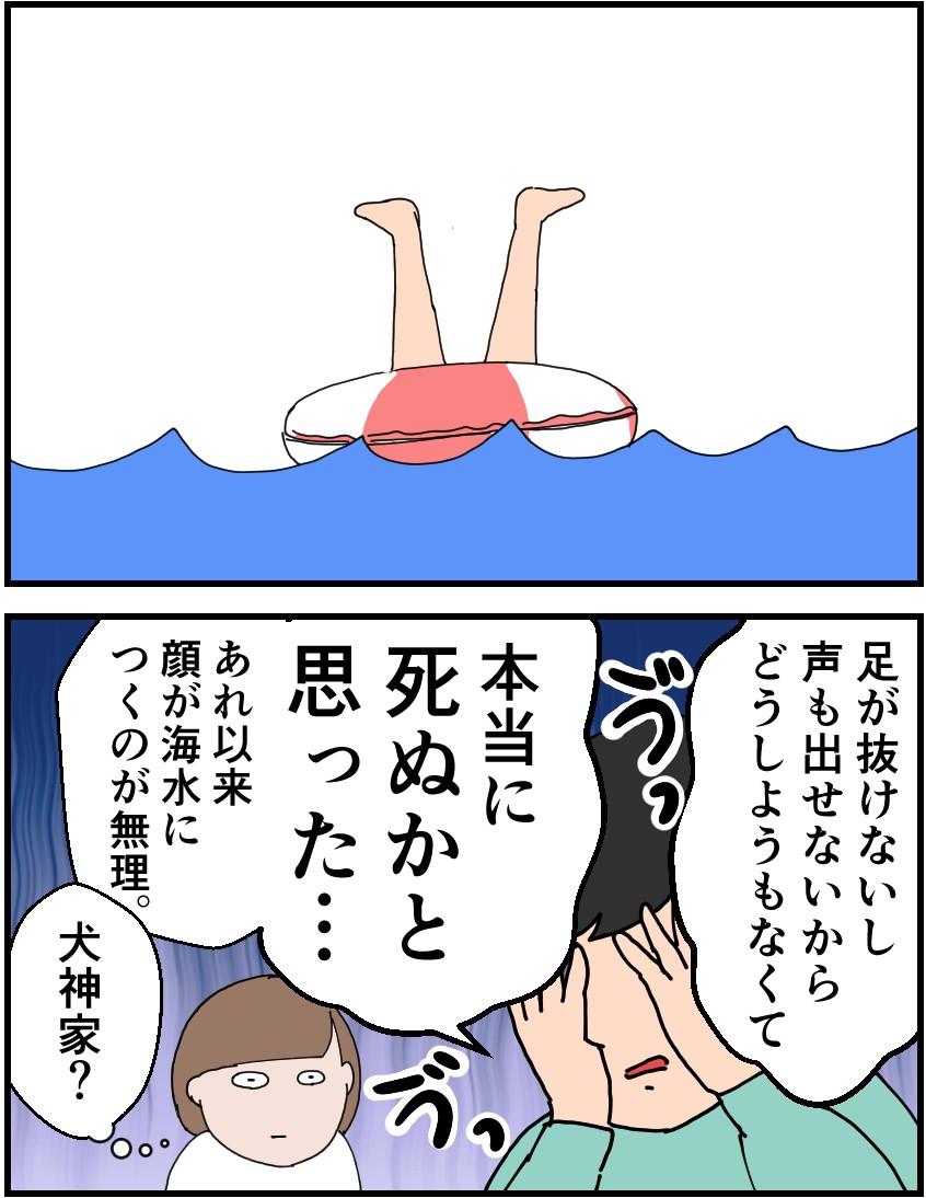f:id:onigiri00onigiri:20201015205056j:plain