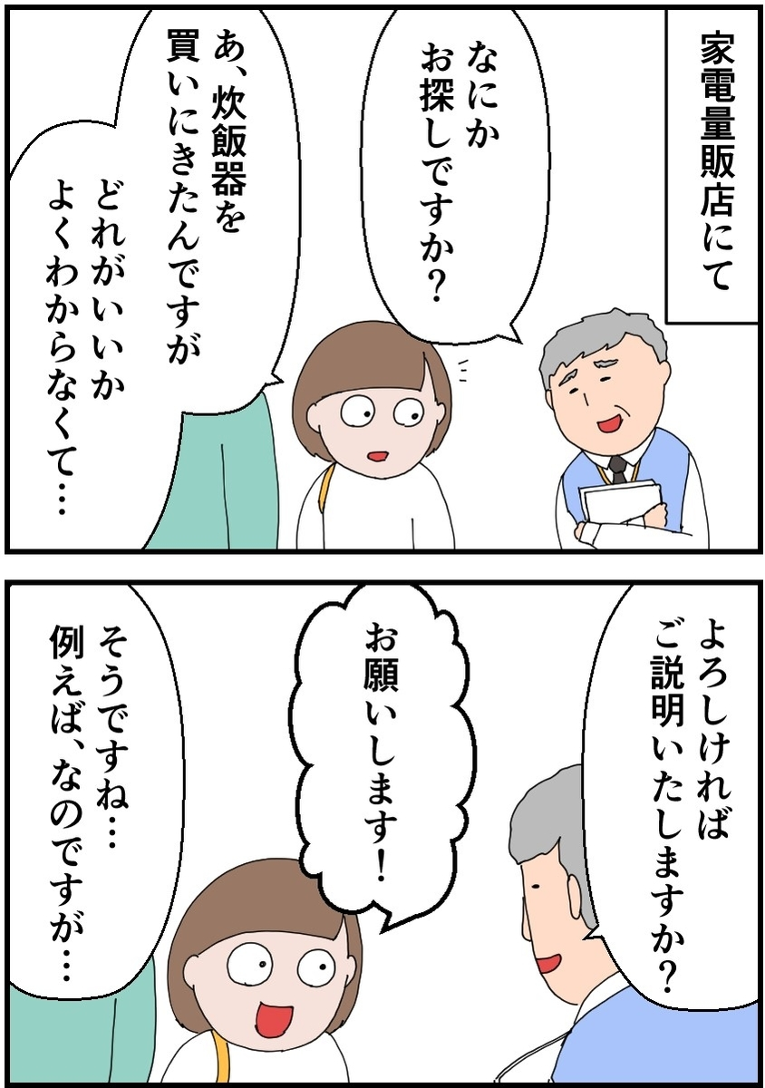 f:id:onigiri00onigiri:20201029115408j:plain