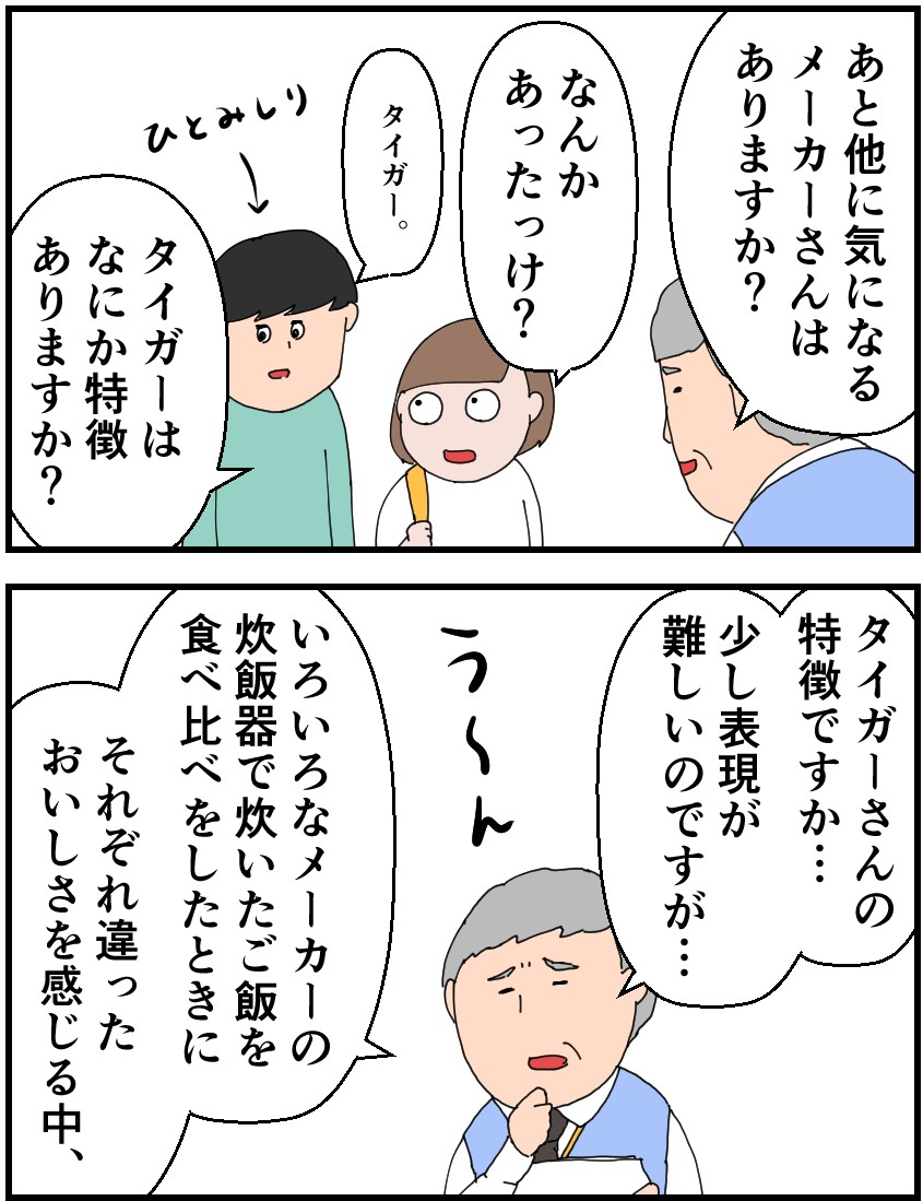 f:id:onigiri00onigiri:20201029115433j:plain