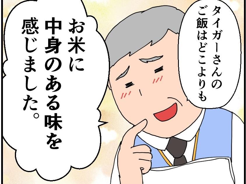 f:id:onigiri00onigiri:20201029115708j:plain