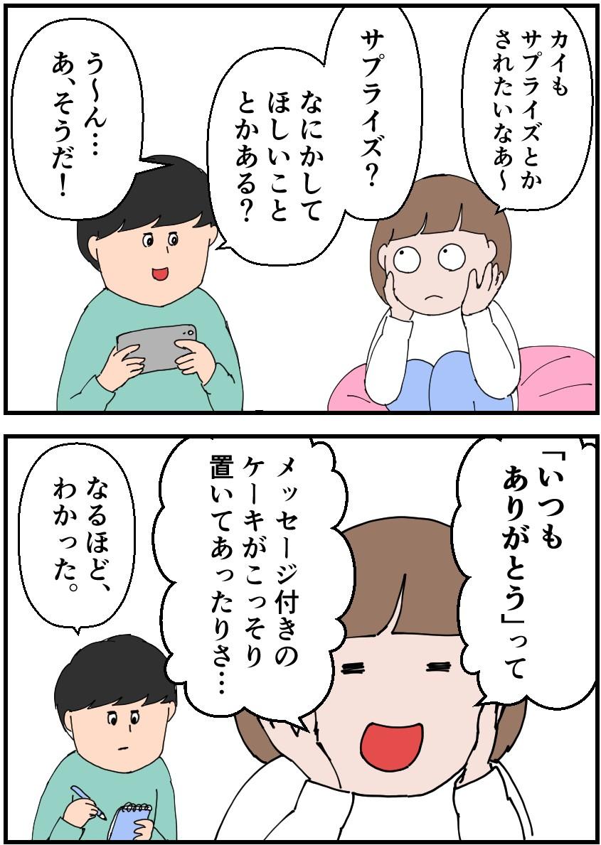 f:id:onigiri00onigiri:20201030212536j:plain